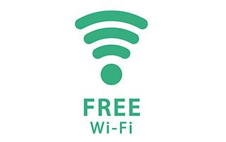 FREE Wi-Fi設置!