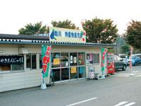 粕川特産物直売所・写真