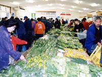 花木農産物直売所「さんぽ道」・写真