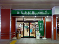 前橋物産館 広瀬川・写真
