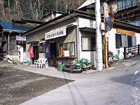 沢渡温泉・写真