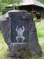 鬼の相撲場碑・写真