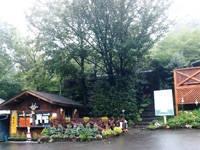 ACN赤城山オートキャンプ場・写真