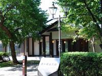 井上靖記念館・写真