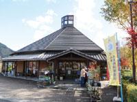 道の駅 月夜野矢瀬親水公園・写真