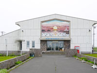 根室市観光物産センター