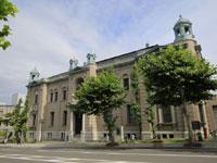 日本銀行旧小樽支店 金融資料館