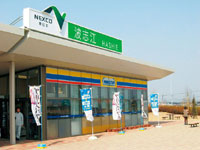 波志江パーキングエリア(東行き)
