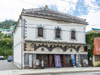 市立函館博物館郷土資料館(旧金森洋物店)・写真