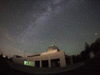 りくべつ宇宙地球科学館(銀河の森天文台)・写真