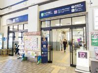 小樽駅観光案内所