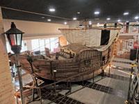 よいち水産博物館
