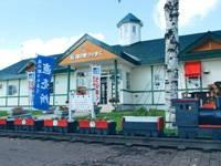 鹿追町ライディングパーク(道の駅うりまく)・写真