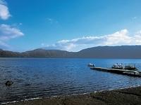 倶多楽湖・写真
