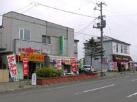 根室駅前カニ市場・写真