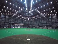 北海道日本ハムファイターズ屋内練習場・写真