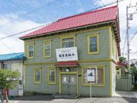 旧小林写真館