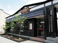 定山渓温泉観光案内所(定山渓温泉博物館)