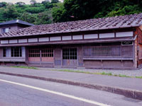 旧笹浪家住宅