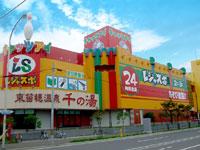 レジャスポ ビッグ東苗穂店・写真