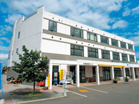 道の駅 コスモール大樹・写真
