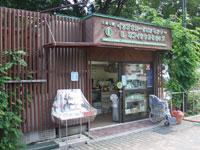 大通公園インフォメーションセンター&オフィシャルショップ