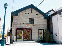 おみやげの店 こぶしや 小樽店
