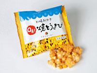 北海道四季彩館 札幌東1号店