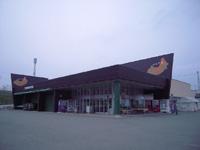 道の駅 夕張メロード・写真