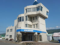 日高山脈博物館・写真