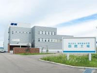 道新総合印刷 函館工場(見学)