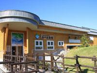 おんねゆ温泉『山の水族館』・写真