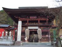 高谷山金昌寺(札所4番)・写真