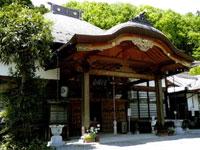 萬松山大慈寺(札所10番)