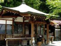 南石山常楽寺(札所11番)・写真