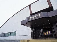 日本工業大学工業技術博物館・写真