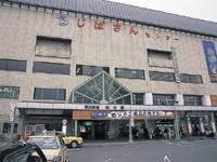 秩父地場産センター物産館・写真