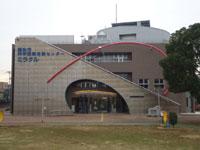 越谷市科学技術体験センター