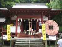 銭神様の聖神社