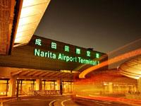 成田国際空港第1旅客ターミナル・写真
