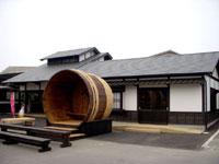 ヤマサ醤油工場見学センター・写真