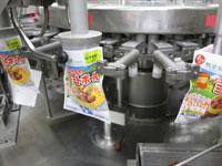 石井食品 八千代工場(見学)・写真
