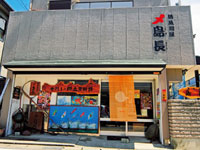 外川ミニ郷土資料館・写真