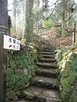 浅間山自然歩道・富士見台・写真