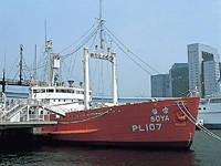 船の科学館・写真