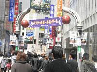 渋谷センター街・写真