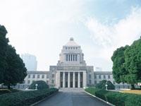 国会議事堂(参議院)・写真