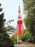 東京タワー・写真