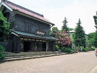 府中市郷土の森博物館・写真