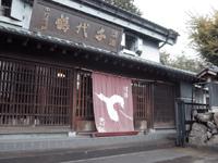 千代鶴酒造り資料館・写真